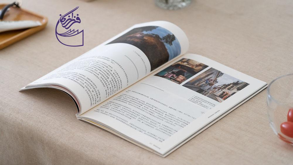 آموزش طراحی مجله در این دیزاین